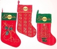 Image Tennis Christmas Stockings - Unfilled