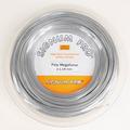Image Signum Pro Poly Megaforce - 660' Reels