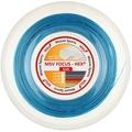 Image MSV Focus Hex™ Soft - 660' Reel - CANADA
