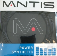Image MANTIS Power Synthetic - Black- 40' Sets